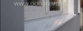 Утеплення стін квартир - утеплити квартиру Ярославль